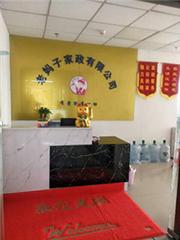 深圳产后康复师培训班课程
