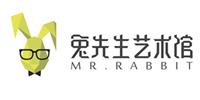 上海兔先生艺术馆