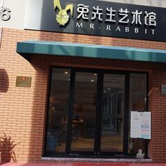 上海少儿书法专业综合培训