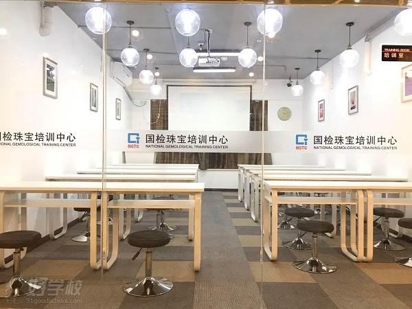國檢珠寶培訓中心廣州分校 教室環境