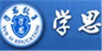 广州学思电脑培训
