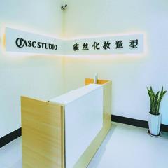 广州雀丝JASC化妆造型培训学院广州海珠校区图3
