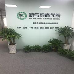 北京免联考MBA培训-亚洲城市大学
