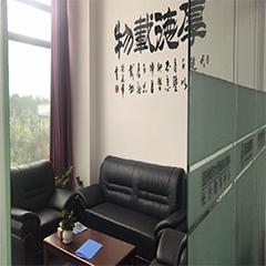 北京教学中心