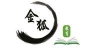 东莞金狐教育