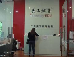 广东外语外贸大学成考市场营销专业大专招生