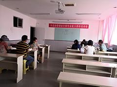 贵阳初级会计职称班培训课程