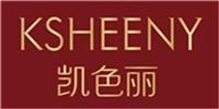 廣州凱色麗職業技能培訓學校
