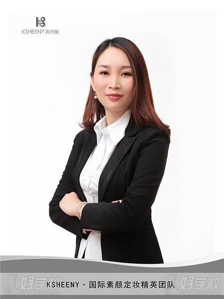 广州凯色丽职业技能培训学校 Amy老师