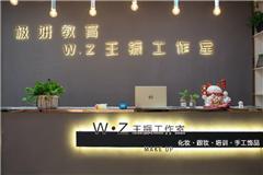 南京时尚手工饰品精品班