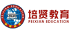 广州培贤职业培训学校