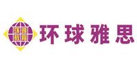 广州环球雅思教育