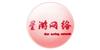 南昌星游網絡培訓中心