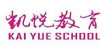 广州市天河区凯悦教育培训中心