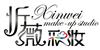 南京忻薇化妆工作室