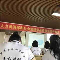 深圳中医康复理疗师培训班