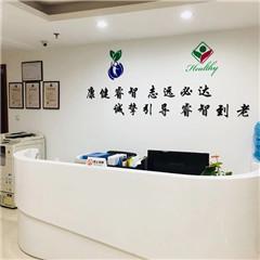 上海专业育婴师母婴护理培训课程