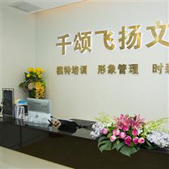 深圳形体气质提升女王班