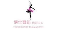 广州博优舞蹈培训中心