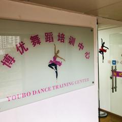 广州爵士舞专业培训课程