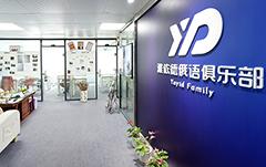 深圳中文班培训课程