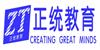 广州正统教育