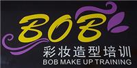 深圳BOB化妆纹绣培训学院
