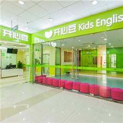 上海少儿英语学习培训班(外教授课)