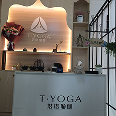 深圳瑜伽教师培训班课程