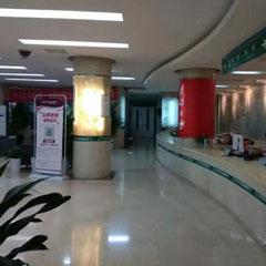 北京医品国际专业定妆咨询管理