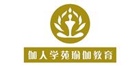 佛山伽人学苑瑜伽教育