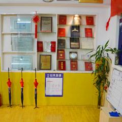 上海英语初级综合培训班