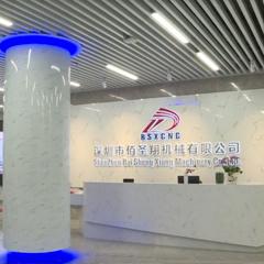 深圳Mastercam 4、5轴晋升培训班