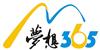东莞梦想365培训学校