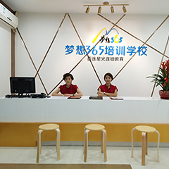 東莞DIY飾品設計培訓班課程