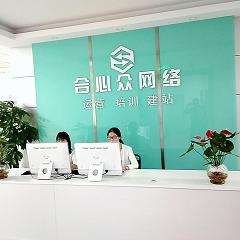 深圳自媒體運營培訓班(服務號與小程序)