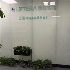 上海皮肤管理精修培训课程