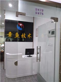 广州抛光电镀综合专业培训