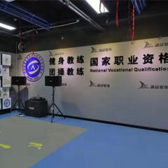 广州私教精英专业培训班