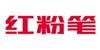 北京红粉笔电商学院