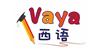 广州Vaya西语培训学校