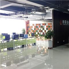 郑州大学现代远程网络教育招生培训