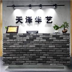 深圳传媒艺考培训全年班