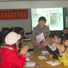 深圳新概念英语成人基础班课程
