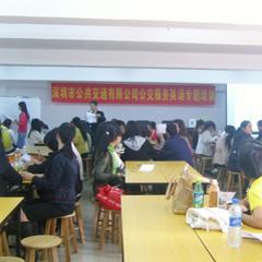 龙岗坪山英语学校实用商务英语班