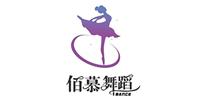 義烏佰慕舞蹈培訓中心