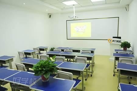 北京两个黄鹂教育 西直门校区 教室环境