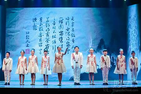 北京两个黄鹂教育  国学班学员风采