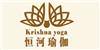 广州恒河瑜伽培训中心
