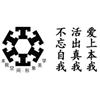 广州莫非美学生活馆